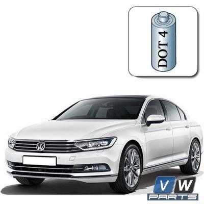 Стоимость замены тормозной жидкости на Volkswagen Passat B8