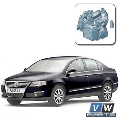 Замена масла в коробке 6 DSG на Volkswagen Passat B6