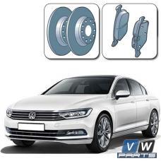Диски тормозные задние с колодками на Volkswagen Passat B8 - замена