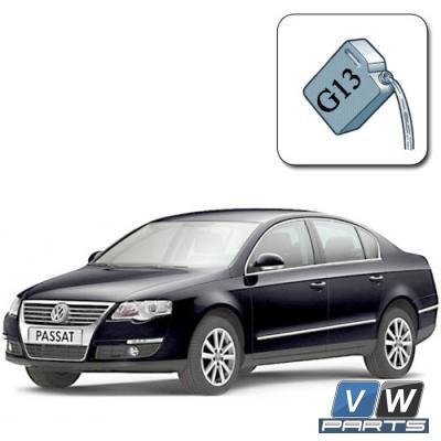Стоимость замены охлаждающей жидкости на Volkswagen Passat B6